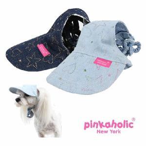 スカイラインキャップ・帽子・ハット・サンバイザー:S,M,L PINKAHOLIC ピンカホリック naoa-cp7048 犬 犬用 ペット ドッグ dogskip