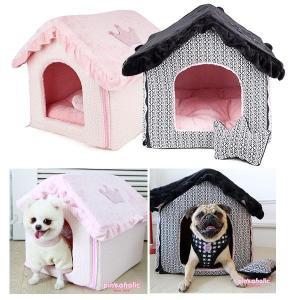 犬用 マフィー ハウス ベッド PINKAHOLIC N.Y. ピンカホリックニューヨーク 犬 ペット ドッグ|dogskip