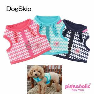 犬用 胴輪 ジギーピンカハーネス:S,M,Lサイズ PINKAHOLIC ピンカホリック 犬 小型犬 ペット ドッグ dogskip