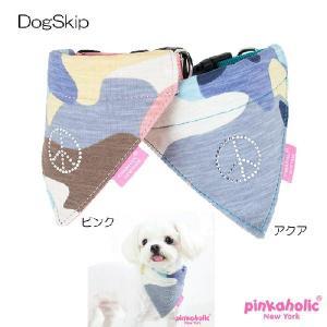 犬用 デルタスカーフカラー:S,M,Lサイズ 小型犬 ペット ドッグ ピンカホリック PINKAHOLIC DELTA SCARF dogskip