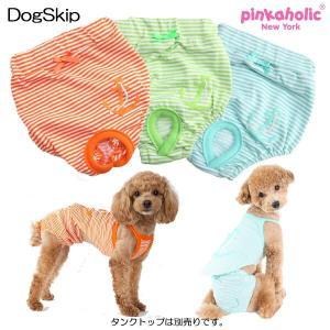 犬用 オーサンティックサニタリー:S,M,Lサイズ 小型犬 犬 PINKAHOLIC NEW YORK|dogskip