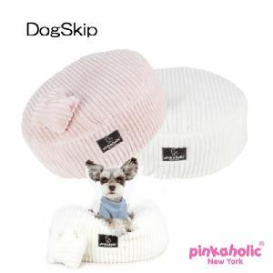 トーチーベッド TORCHY BED PINKAHOLIC NEW YORK ピンカホリックニューヨーク 犬用 カドラー クッション ハウス ペット|dogskip