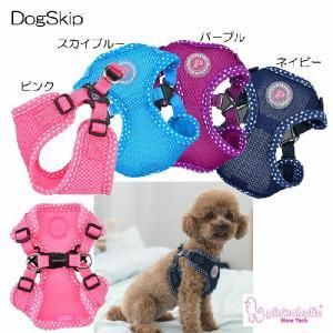 犬用 胴輪 ニキハーネスC S,M,Lサイズ PINKAHOLIC N.Y. NIKI HARNESS C ピンカホリック 犬 ペット ドッグ dogskip