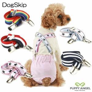 犬用 PAサニタリーベルト1本の価格/ M,Lサイズ パピーエンジェル 洋服 ドッグウェア小型犬 犬 犬服|dogskip