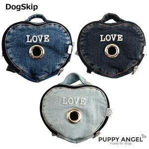 犬用 PAオーキッドデニムプーバッグ パピーエンジェル 小型犬 犬 Puppy Angel(R) OHKID(TM)Denim Heart Pooh dogskip