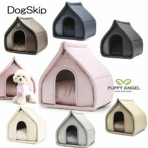 犬 屋根付 ベッド PAキスハウス ベッド カドラー Puppy Angel Kisses House : S サイズ パピーエンジェル 小型犬 犬用|dogskip