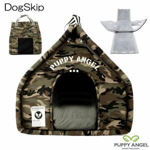 犬用 PAアラーキーカモベースキャンプ屋根付ベッドSサイズ パピーエンジェル Puppy Angel(R) ALAKKE(TM) Camo Basec|dogskip
