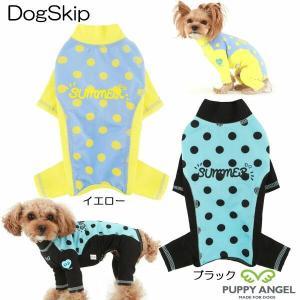 犬用 ラッシュガード PAドットラッシュガードオーバーオール つなぎ / S,SM,M,ML,L,XL,2XL,3XLサイズ パピーエンジェル 洋服|dogskip