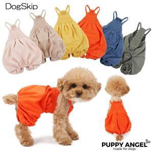 犬用 PAウルルポンチャンスリーブレスオーバーオール S,SM,M,ML,L,XLサイズ パピーエンジェル 洋服 ドッグウェア 小型犬 犬 Puppy|dogskip