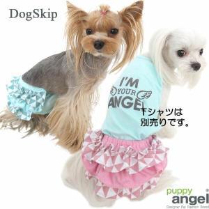 犬用 PAラブリーレディーパンティー サニタリー マナーパンツ:S,M,L,XLサイズ PuppyAngel パピーエンジェル 犬 ペット ドッグ 洋|dogskip