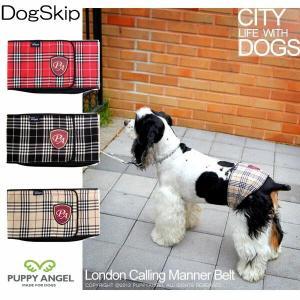 犬用 PAロンドンコーリングマナーベルト マナーバンド / S,M,L,XL,2XLサイズ パピーエンジェル ドッグウェア小型犬 犬|dogskip