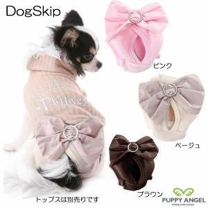 犬用 PAラブリーイージー マナーパンツ / S,SM,M,ML,L,XLサイズ パピーエンジェル 洋服 ドッグウェア小型犬 犬 犬服|dogskip