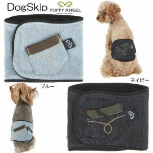 犬用 PAオールスターベリーマナーベルト マナーバンド / 2XLサイズ パピーエンジェル ドッグウェア小型犬 犬|dogskip