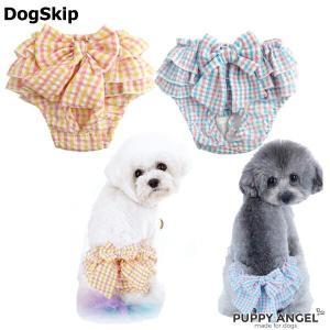 犬用 PAボンボン サニタリー パンツ マナーパンツ S,M,L,XLサイズ パピーエンジェル 洋服 ドッグウェア 犬 ドッグ Puppy Angel|dogskip