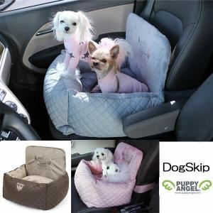 犬用 PAアンジョーネドライビングキット Mサイズ 車用ベッド 車載用  パピーエンジェル PUPPYANGEL ペット用 ドッグ dogskip