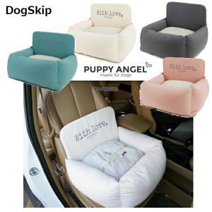 犬用 PAリネン素材のアンジョーネドライビングキット Mサイズ パピーエンジェル ベッド カドラー 車用 車載 小型犬 犬 Puppy Angel A dogskip