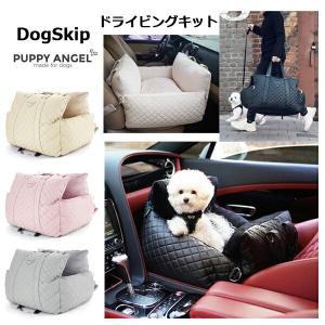 犬用 PAアンジョーネニュードッグカーシート・ドライビングキット Mサイズ パピーエンジェル ベッド カドラー 車用 車載 小型犬 犬 Puppy A|dogskip