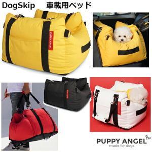 犬用 車用 車載 PAマガジオペットラリードッグカーベッドシートセット Mサイズ パピーエンジェル 犬 Puppy Angel(R) MAGAGIO dogskip