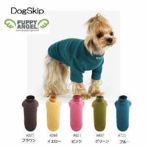PAデイリーポーラロングスリーブTシャツ S,SM,M,ML,L,XLサイズ パピーエンジェル PUPPYANGEL 犬用|dogskip