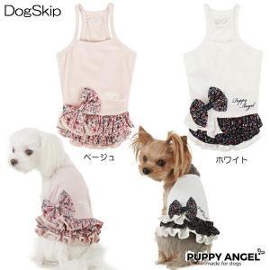 犬用 PAハートフラワースリーブレスワンピース S,SM,M,ML,L,XLサイズ パピーエンジェル 洋服 ドッグウェア 小型犬 犬 Puppy An dogskip