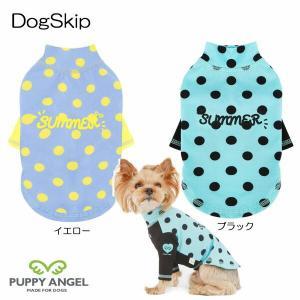 犬用 ラッシュガード PAドットラッシュガードTシャツ / S,SM,M,ML,L,XLサイズ パピーエンジェル 洋服 ドッグウェア 海 プール小型犬|dogskip