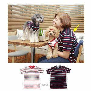 イオスTシャツ:M L XL サイズ PUPPIA パピア オーナー 人間 ペット ドッグ papa-ht1307|dogskip