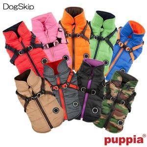 犬用 ハーネスジャンパー マウンテニアII:XXLサイズ PUPPIA パピア 犬 ペット ドッグ 洋服 ダウン ベスト 胴輪 ハーネス|dogskip