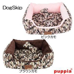 レジェンドスクエアベッドMサイズ PUPPIA パピア 犬 犬用 カドラー クッション ハウス ペット|dogskip