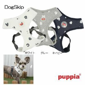 犬用 胴輪 アルゴハーネスA ALGO HARNESS A:S,M,Lサイズ PUPPIA パピア ペット ドッグ 小型犬|dogskip