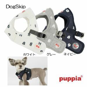 犬用 胴輪 アルゴハーネスB ベスト型 ALGO HARNESS B:S,M,Lサイズ PUPPIA パピア ペット ドッグ 小型犬|dogskip