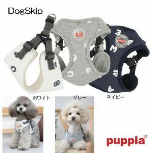 犬用 胴輪 アルゴハーネスC ALGO HARNESS C:S,M,Lサイズ PUPPIA パピア ペット ドッグ 小型犬|dogskip