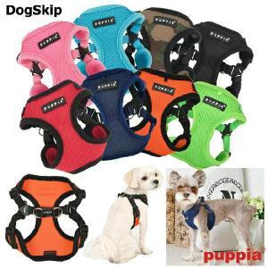 犬用 胴輪 ソフトハーネスC SOFT HARNESS C:S,M,Lサイズ PUPPIA パピア ペット ドッグ 小型犬|dogskip