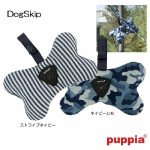 犬用 マナーポーチ うんちバッグ ボビー BOBBY WASTE BAG DISPENSER PUPPIA パピア ペット ドッグ|dogskip