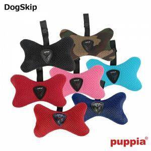 犬用 パピアエチケットバック うんちバッグ入れ マナーポーチ SOFT WASTE BAG DISPENSER PUPPIA ペット ドッグ|dogskip