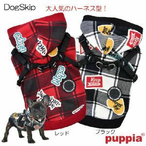 犬用 洋服 胴輪 バーノンハーネス型フーディー:S,M,Lサイズ VERNON PUPPIA パピア ペット ドッグ|dogskip