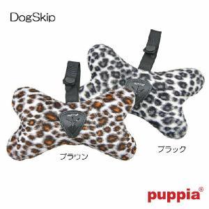 犬用 レオパード柄マナーポーチ、うんち袋 LEONARD WASTE BAG DISPENSER PUPPIA パピア ペット ドッグ dogskip