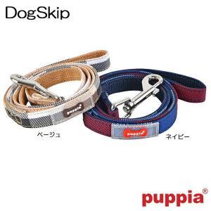 犬用 クインリード QUINN LEAD:Mサイズ PUPPIA パピア ペット ドッグ dogskip
