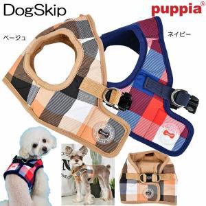 犬用 胴輪 クインハーネスB QUINN HARNESS B:S,M,Lサイズ PUPPIA パピア ペット ドッグ dogskip