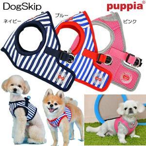 犬用 胴輪 スポーツハーネスB SPORTS HARNESS B:S,M,Lサイズ PUPPIA パピア ペット ドッグ dogskip