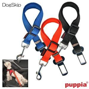 犬用 シンプルドッグシートベストリード SIMPLE DOG SEATBELT PUPPIA パピア ペット ドッグ 車用 dogskip