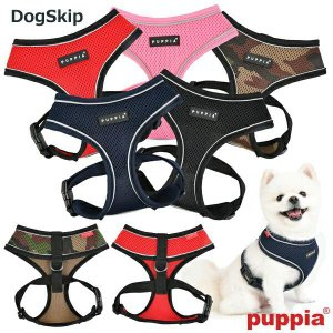 犬用 胴輪 ソフトハーネスプロA SOFT HARNESS PRO A:XLサイズ PUPPIA パピア ペット ドッグ|dogskip