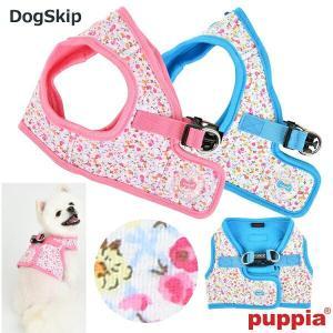 犬用 胴輪 ワイルドフラワーハーネスB WILDFLOWER HARNESS B:XLサイズ PUPPIA パピア ペット ドッグ|dogskip