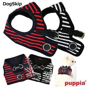 犬用 胴輪 ブリトンハーネスB BRITON HARNESS B:S,M,Lサイズ PUPPIA パピア ペット ドッグ dogskip