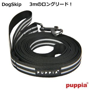 犬用 3mのナイトセーフティーリフレクティブロングリード:Mサイズ PUPPIA パピア ペット ドッグ REFLECTIVE TWO TONE LE|dogskip