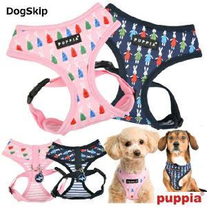 犬用 胴輪 モーリーハーネスA:S,M,Lサイズ MOLLIE HARNESS A PUPPIA パピア ペット ドッグ|dogskip