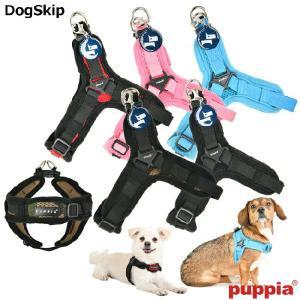 犬用 胴輪 ソフトハーネスX:S,M,Lサイズ SOFT HARNESS X PUPPIA パピア ペット ドッグ|dogskip