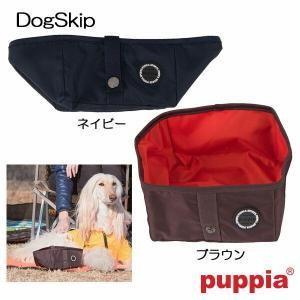 犬用 パピアポータブルフードボウル ウォーターボウル・トレイ 四角型 折りたたみ型 水飲み TREK SQUARE PORTABLE BOWL PUP dogskip