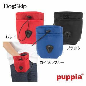 犬用 パピアオリジナルポーチ TREK TREAT BAG PUPPIA ペット ドッグ|dogskip