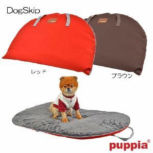 犬用猫用 シエラブランケット レジャーマット SIERRA BLANKET PUPPIA パピア ペット ドッグ dogskip