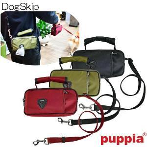 犬用 アシュトンリードお散歩バング ASHTON LEAD BAG PUPPIA パピア ペット ドッグ|dogskip